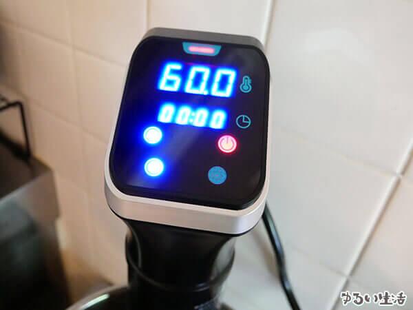 ショップジャパンの低温調理器デリシェフ