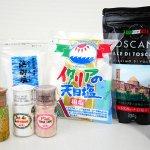 楽天のお塩専門店「美味しんぼ本舗」の欲張り8点リッチセット