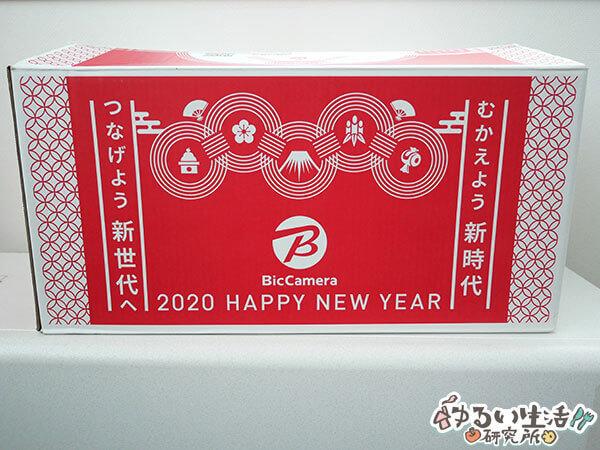 ビックカメラ2020年高級ドライヤー福袋(3万円)