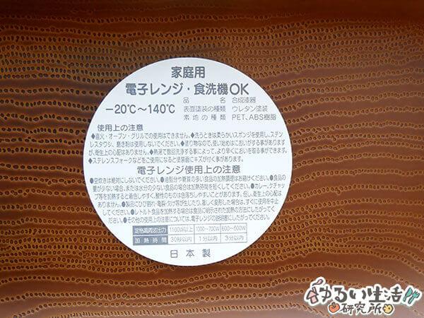 食洗機で洗えるおすすめプレート(平皿)