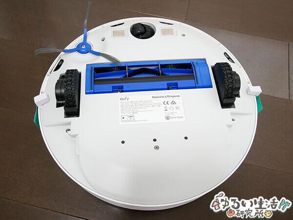 アンカー(Anker)ロボット掃除機「Rovo Vac L70 Hybrid」を使ってみた感想・レビュー・評価