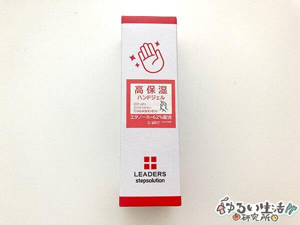 オタメシ(Otameshi)3周年記念「コスメ福袋B(3,980円)」の中身ネタバレ