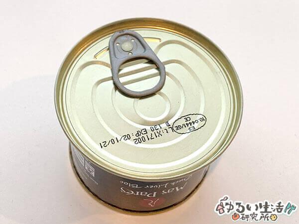 手軽に高級食材が楽しめる「フォアグラテリーヌ缶」