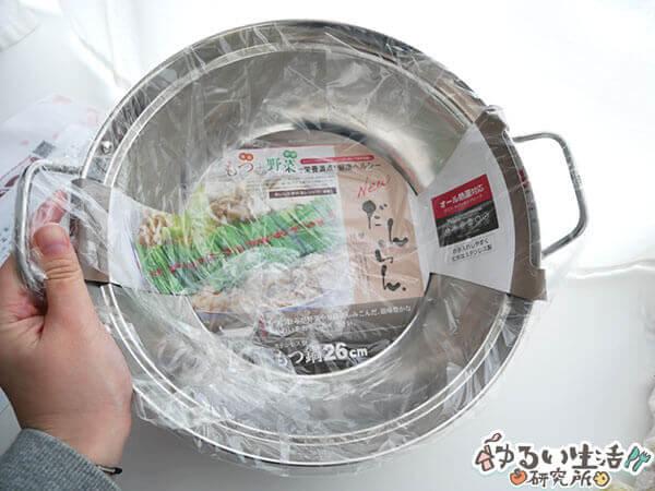 楽天市場「福岡博多モツ鍋フルセット」