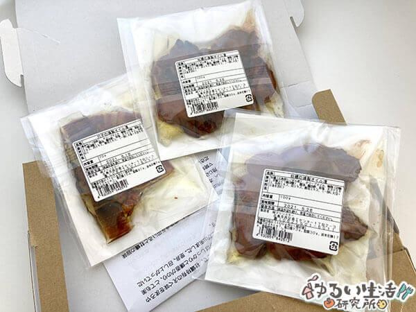 楽天市場「牡蠣と穴子の燻製オイル漬け」セット
