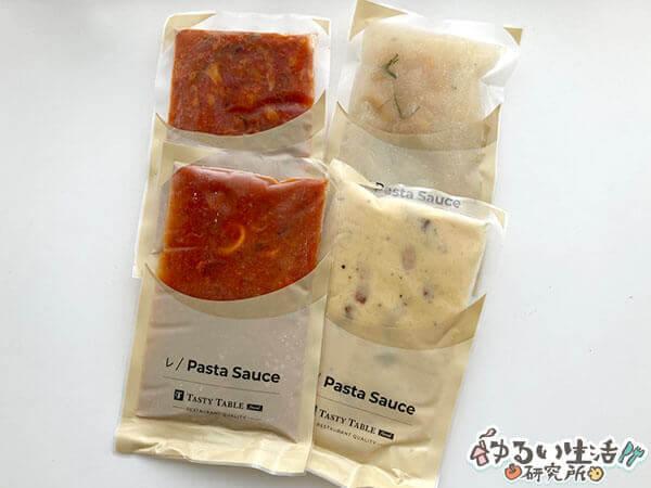 テイスティテーブルフードの「選べるパスタソース&麺セット」楽天お取り寄せグルメ